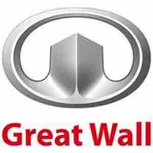 Great Wall Motor Company Limited_logo