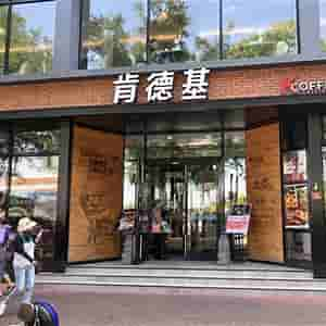 Yum China Holdings, Inc._logo