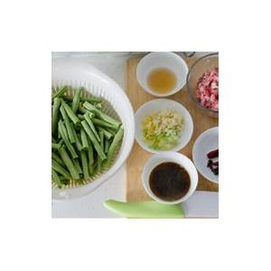sichuan-dry-fried-green-beans-omnivores-cookbook image
