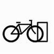 PUBLIC Bikes promo codes
