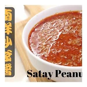 南洋沙爹酱-satay-peanut-sauce-kuah-satay-youtube image