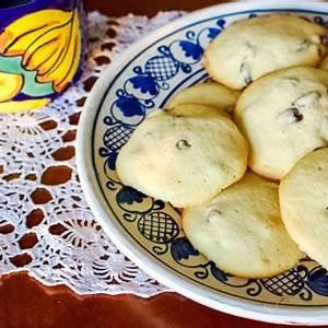 rum-raisins-cookies-recipe-the-bossy-kitchen image
